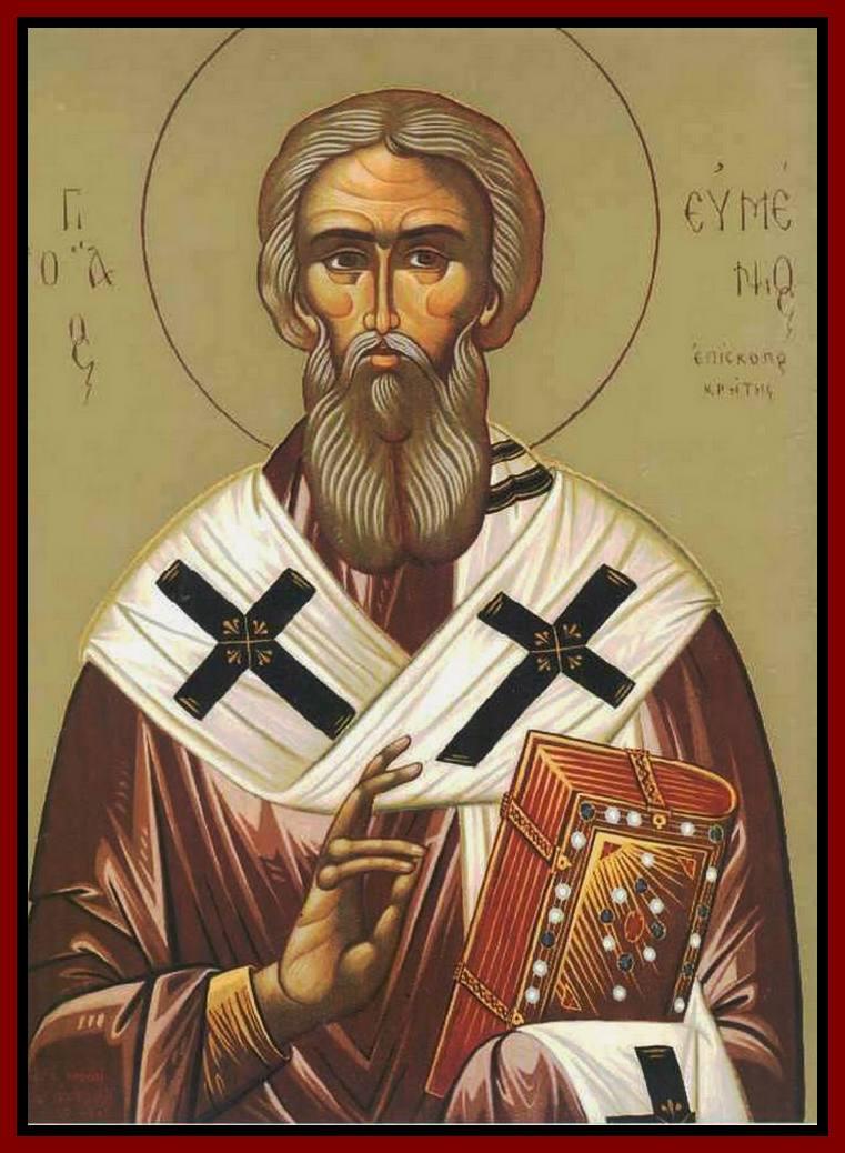 Преподобный Евмений Гортинский
