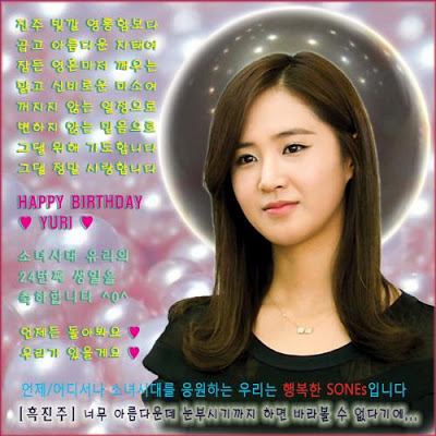 Yuri Newspaper Birthday