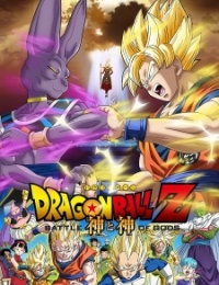 Dragon Ball Z: Battle of Gods (Dub)