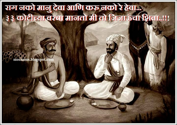 Shivaji nu halurdu - Chattrapati Shivaji Maharaj - YouTube