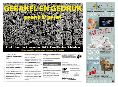 expositie in Pand  Paulus in Schiedam en galkerie Oker in Amsterdam