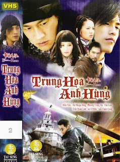 Trung Hoa Anh Hùng - The Legend Of Hero
