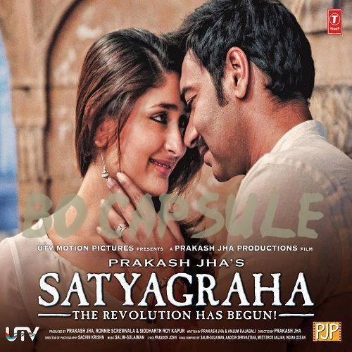 Satyagraha (2013) Full Online Movie