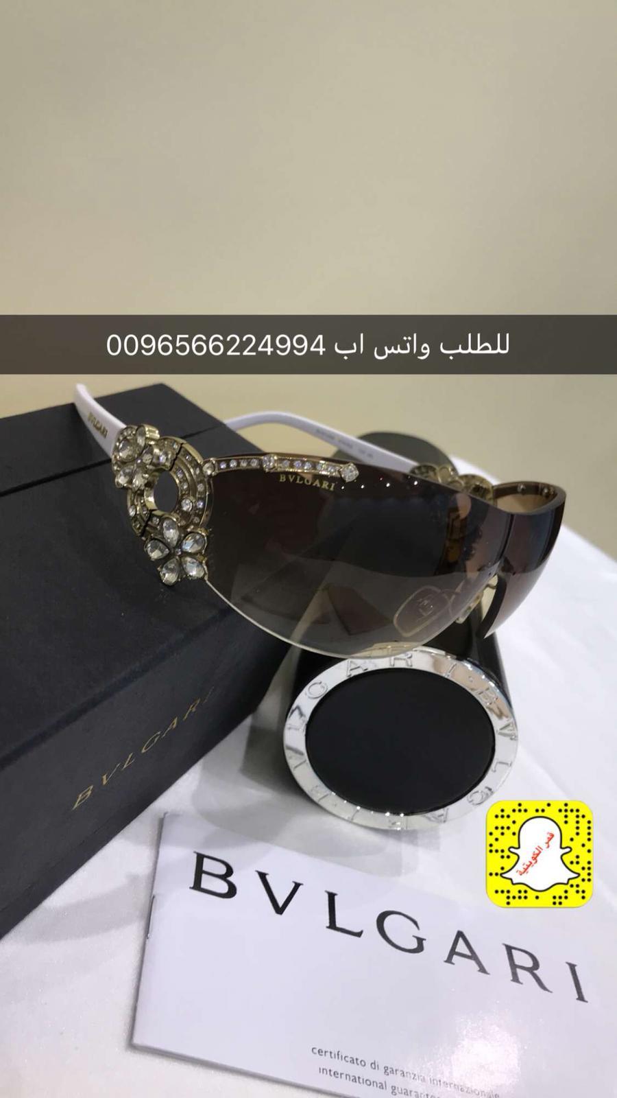 نظارة تقليد شوبارد بالعلبة و الملحقات و الكيس الورقي