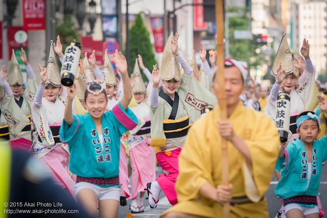 第36回 大新宿区まつり「新宿芸術天国2015」 阿波おどり 吹鼓連