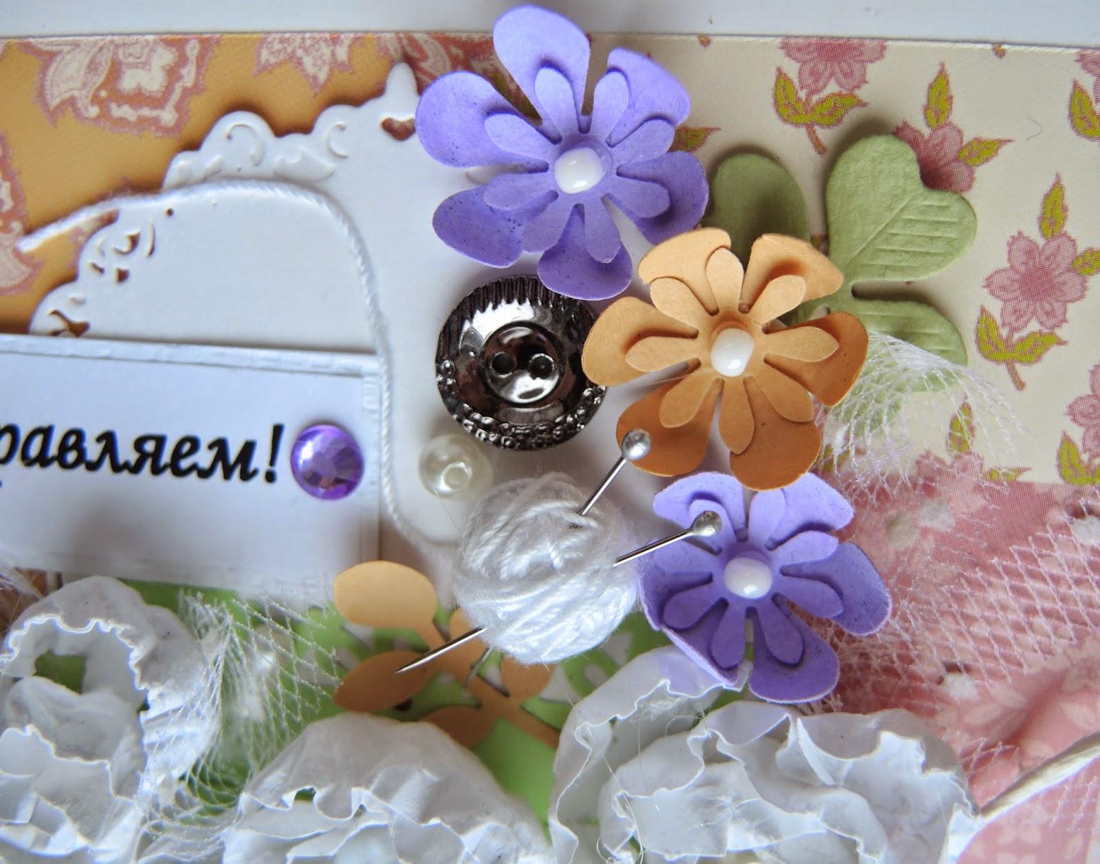 card, postcard, greeting.,jpg открытка своими руками подарок скрапбукинг цветы бумажные бусины, ленты