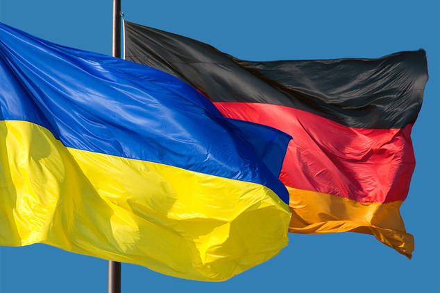 2018-рік німецької мови в Україні