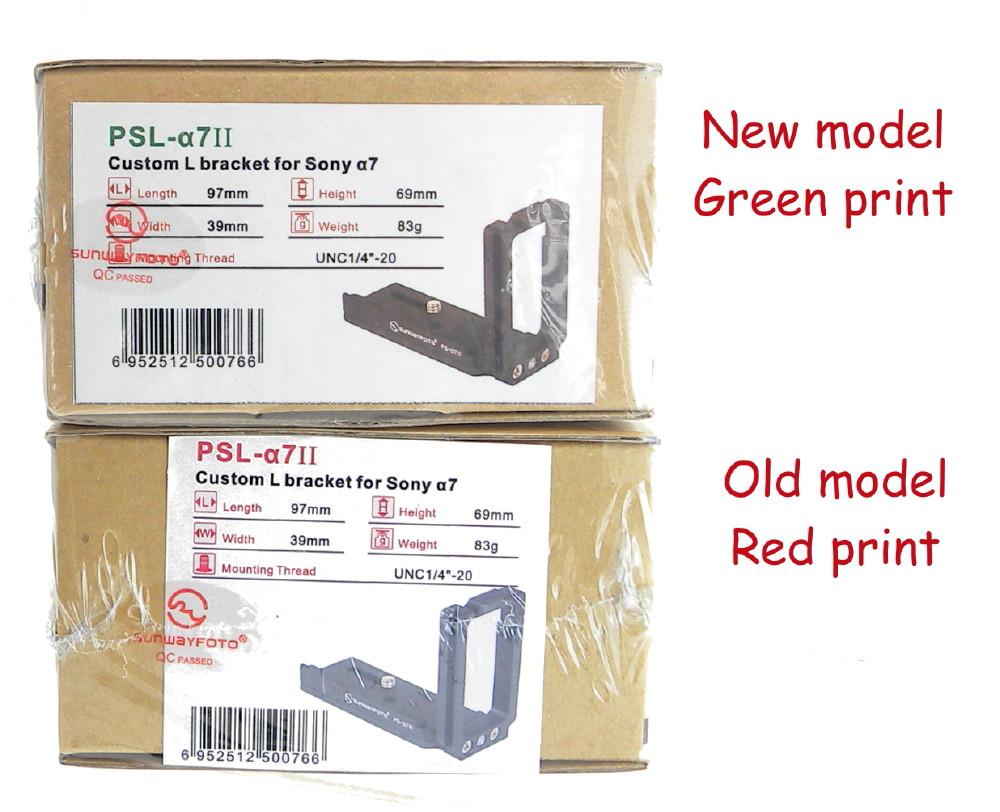 New Sunwayfoto PSL-a7II Box print vs old Box print