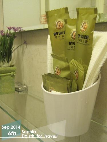 衛浴用品-伊必朗