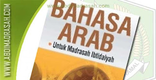 Modul Guru Bahasa Arab