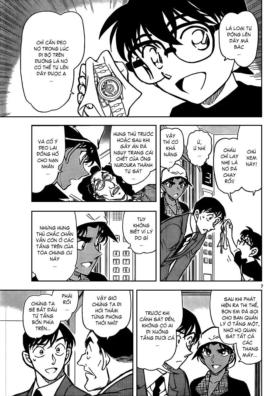 Detective Conan - Thám Tử Lừng Danh Conan chap 832 page 8 - IZTruyenTranh.com