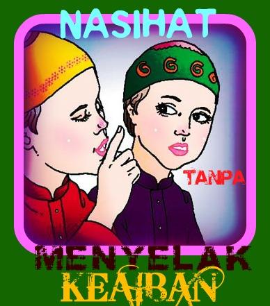 http://2.bp.blogspot.com/-pCERH2vHgfY/Twh2ZsetWcI/AAAAAAAAAPk/ENCQ2btSTUs/s1600/nasihat2.jpg