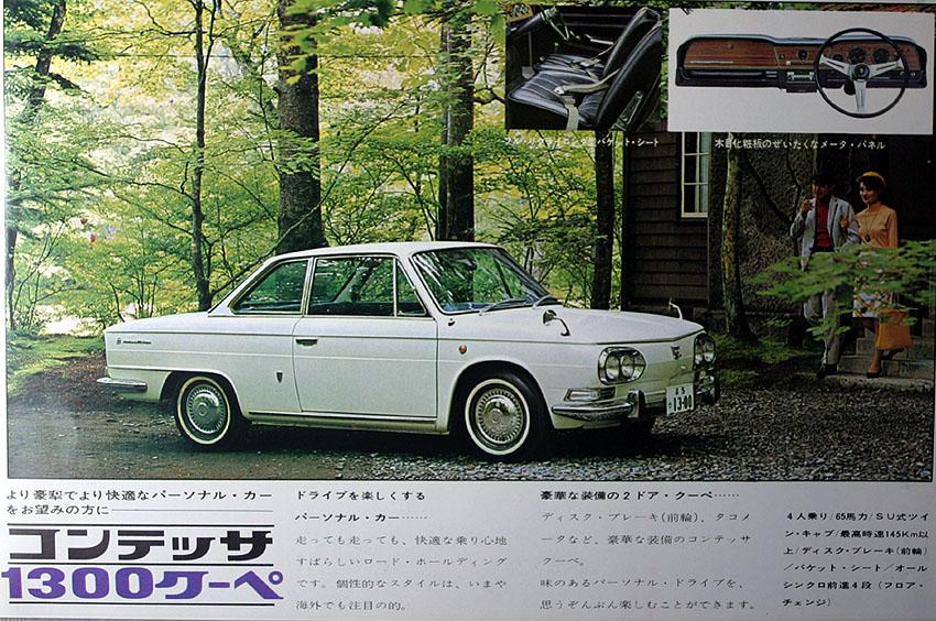 Hino Contessa, ciekawy design, japoński samochód, klasyk, nostalgic, stare samochody, JDM, zdjęcia, galeria, ciekawe, クラシックカー