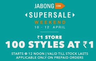 Buy Clothing, Beauty & Jewellery Rs.1 & Jabong Rs.1 Store : Buy To Earn