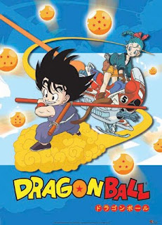 capa Download   Dragon Ball RMVB DUBLADO