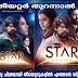 """തീയേറ്റർ തുറന്നാൽ ആദ്യ ചിത്രമായി """" STAR """" എത്തും."""