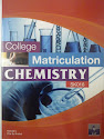 SAP College Matriculation