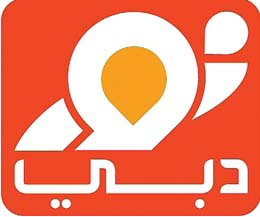 صور قناة نور دبي Noor Dubai