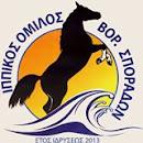 Ιππικός Όμιλος Βορείων Σποράδων - Horseriding Club of North Sporades Greece
