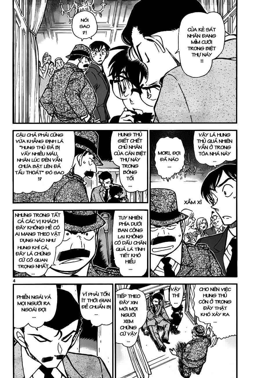 Detective Conan - Thám Tử Lừng Danh Conan chap 764 page 5 - IZTruyenTranh.com
