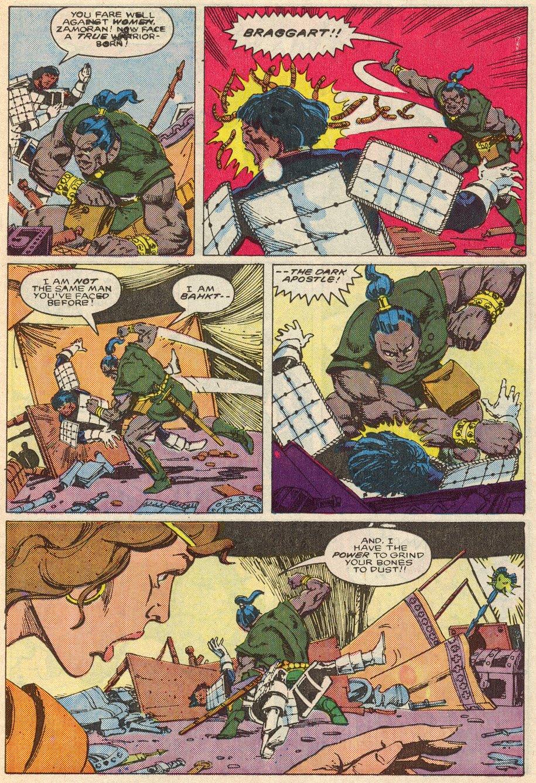 Conan the Barbarian (1970) Issue #197 #209 - English 9