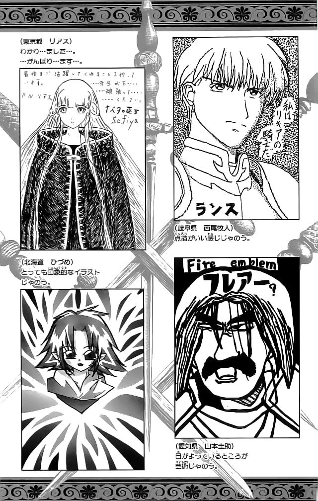Fire Emblem-Hasha no Tsurugi chap 28 - Trang 42