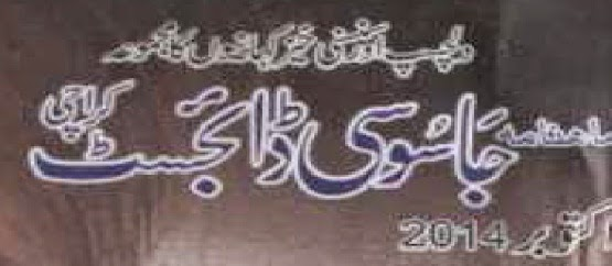 http://books.google.com.pk/books?id=FGutBAAAQBAJ&lpg=PA14&pg=PA14#v=onepage&q&f=false