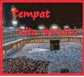 UNITED FOR ALLAH SWT