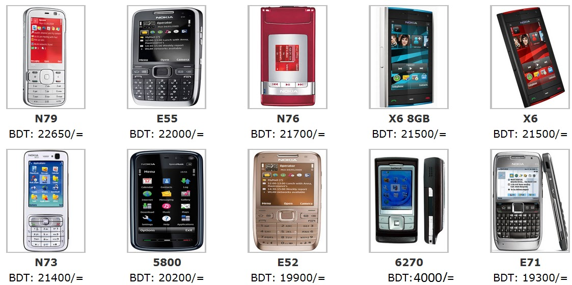 Mobile Phones  Nokia cell phone price in Bangladesh