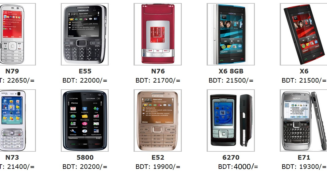 Mobile Phones: Nokia cell phone price in Bangladesh