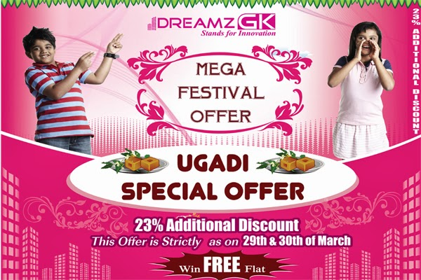 Dreamz-Infra-India-Ltd-Ugadi-Offer