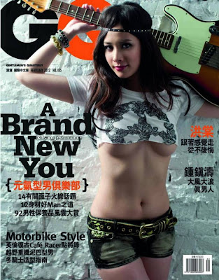 Sexy Taiwan Model Hung Tong GQ Taiwan February 2012