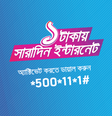 grameenphone-Whole-Day-Internet-at-1-Tk