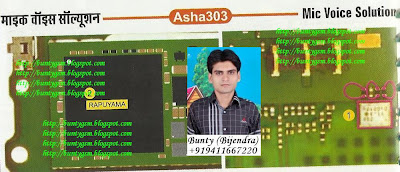 Nokia Asha 303 MIC Solution By BuntyGSM Mobile Repairing Institute