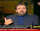 """برنامج """"البلدوزر"""" -- مع مجدى عبد الغنى - السبت 17 يناير 2015"""