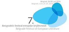 VII Beogradski festival evropske književnosti