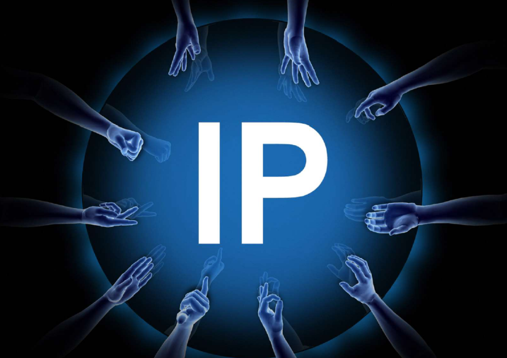 internet protocol The communications protocol of the public internet, many wide area networks (wans) and most local area networks (lans) the internet protocol (ip) is part of the tcp/ip protocol suite, and the terms ip network and tcp/ip network are synonymous.