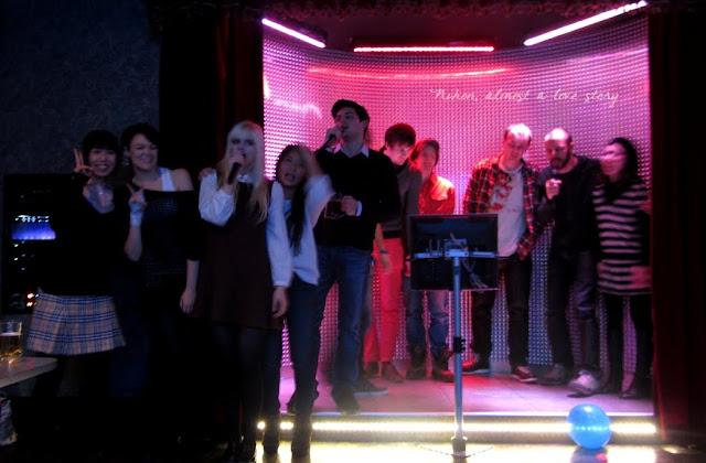 Karaoke Rainbow