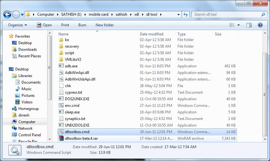 Эро приложения для oc 2.3