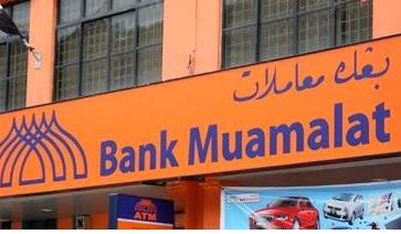 Loker Muamalat, Lowongan Bank, Penerimaan Bank oktober 2014, Loker November 2014