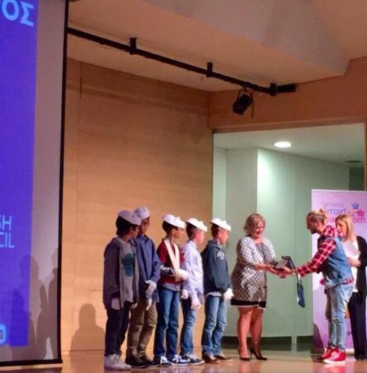 """2015-4o Bραβείο """"Λέμε ΟΧΙ στο σχολικό εκφοβισμό"""""""