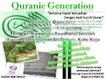 QURANIC GENERATION 2011