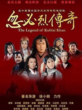 xem phim Sóng Gió Nguyên Triều  -  Legend Of Yuan Empire Founder