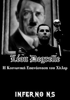 Inferno NS: 'Η Κοινωνική Επανάσταση του Χίτλερ' / Leon Degrelle