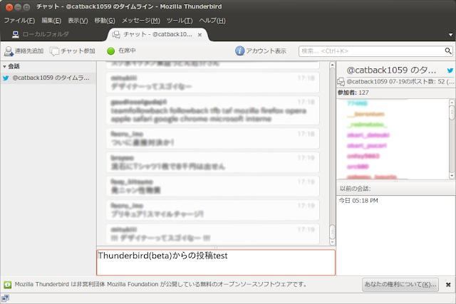 2012 | Mozilla Developer Stree...