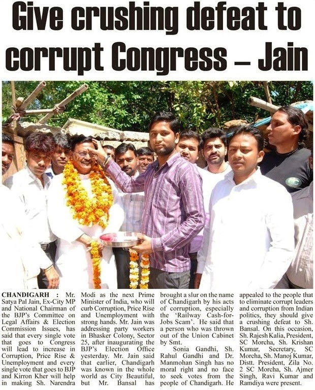 Give crushing defeat to corrupt Congress - Jain