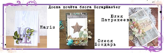 """Итоги тематического задания """"Древо любви"""""""