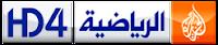 الجزيرة الرياضية مباشر JSC_HD4.png