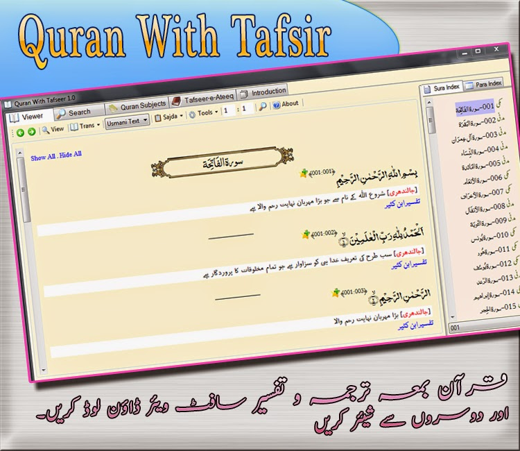 Quran With Tafseer Software, Tafseer Ibn Kaseer: Tafseer means explanation of Quran. The best way to explain any Quranic Verse is to support it first with various other related QuranicUrdu Transaltion of Quran, Al Quran with Urdu Translation, Read Quran Online with Translations in Urdu, Arabic