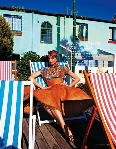 Dolce & Gabbana 2013 SS- Raffia midi skirt